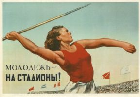 Vintage Russian poster - Young people - go to the stadiums! 1947